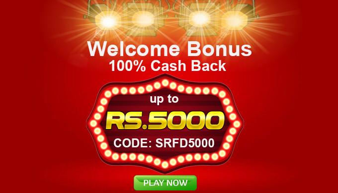 Rummy welcome Bonus Rs.5000