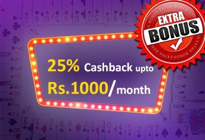 Rummy Monthly Bonus RS.5000