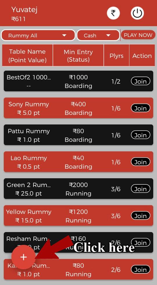 Download rummy app - silkrummy